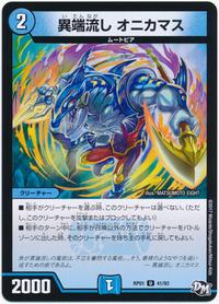 card100050422_1