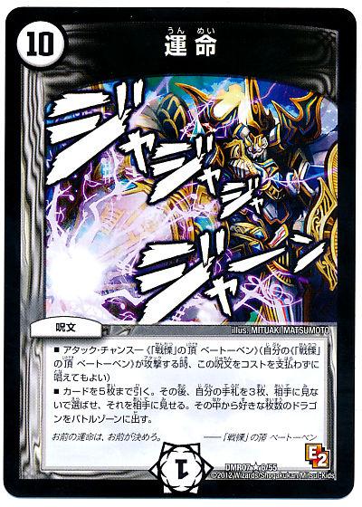 card100010640_1