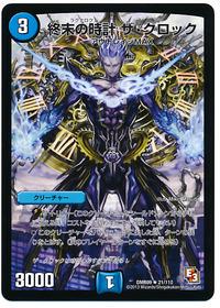 card100013465_1
