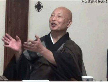 kandoroshiteishochu16062326