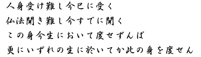 20210101ninshinukegatashi