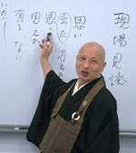 kandoroshichunichi