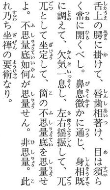 mehahirakubeshi