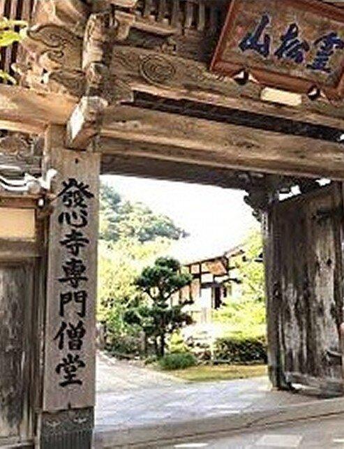 hosshinjisanmontrimmed