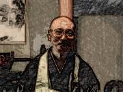 kandoroshiatshorinji