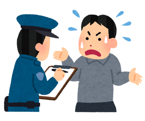 police_syokumu_shitsumon