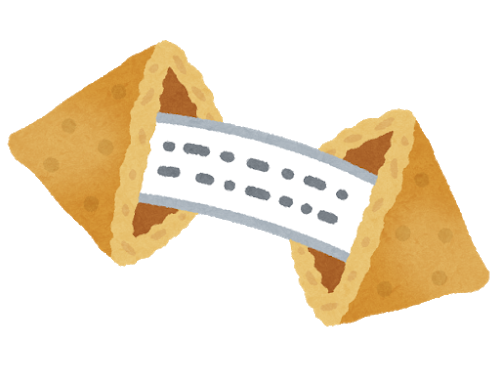 sweets_fortune_cookie_open