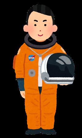 job_space_yoatsufuku_man