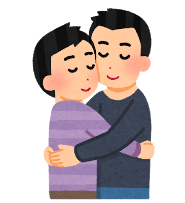 hug_couple_men