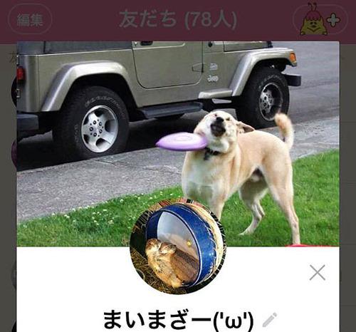 line-topugashu1-05