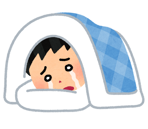 sleep_cry_man