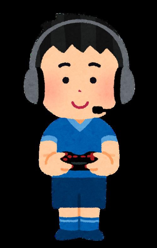 kid_job_boy_gamer