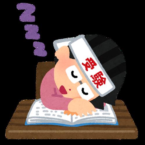 juken_sleep_inemuri_woman