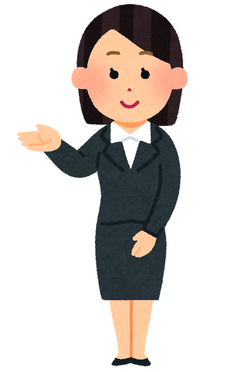 job_hisyo_woman_kochira