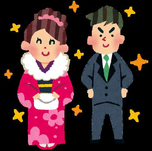 seijinshiki_couple