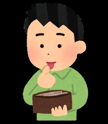 yubi_nameru_money
