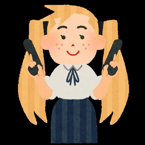 kinpatsu_gun_twintail