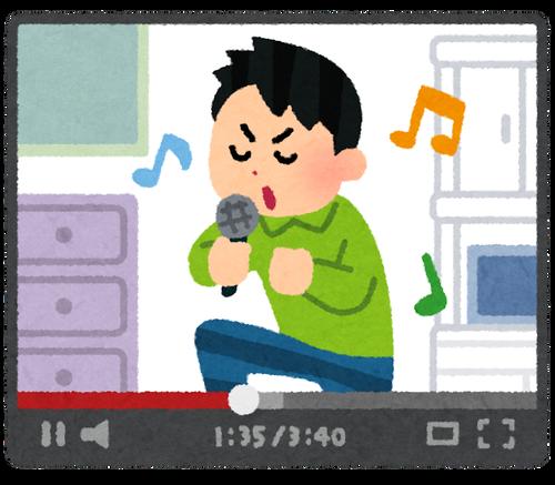 video_sing_utattemita