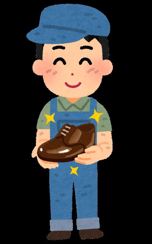 job_kutsumigaki_boy