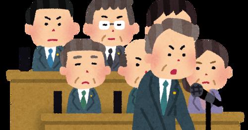 kokkai_touben_shingi