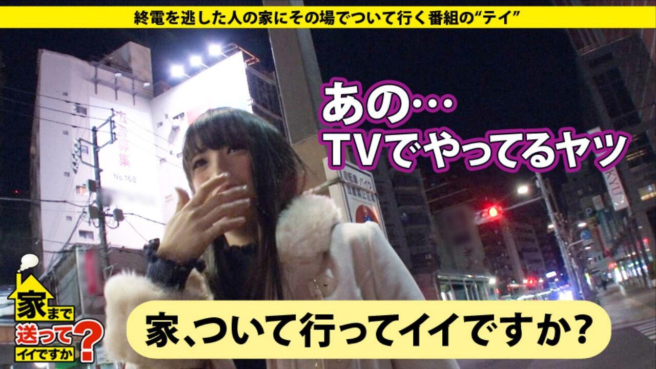https://livedoor.blogimg.jp/zch_vip/imgs/6/4/6454a1bb.jpg