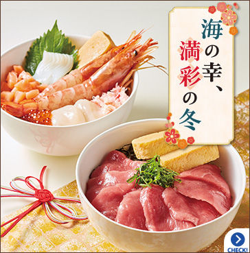 menu_gouka