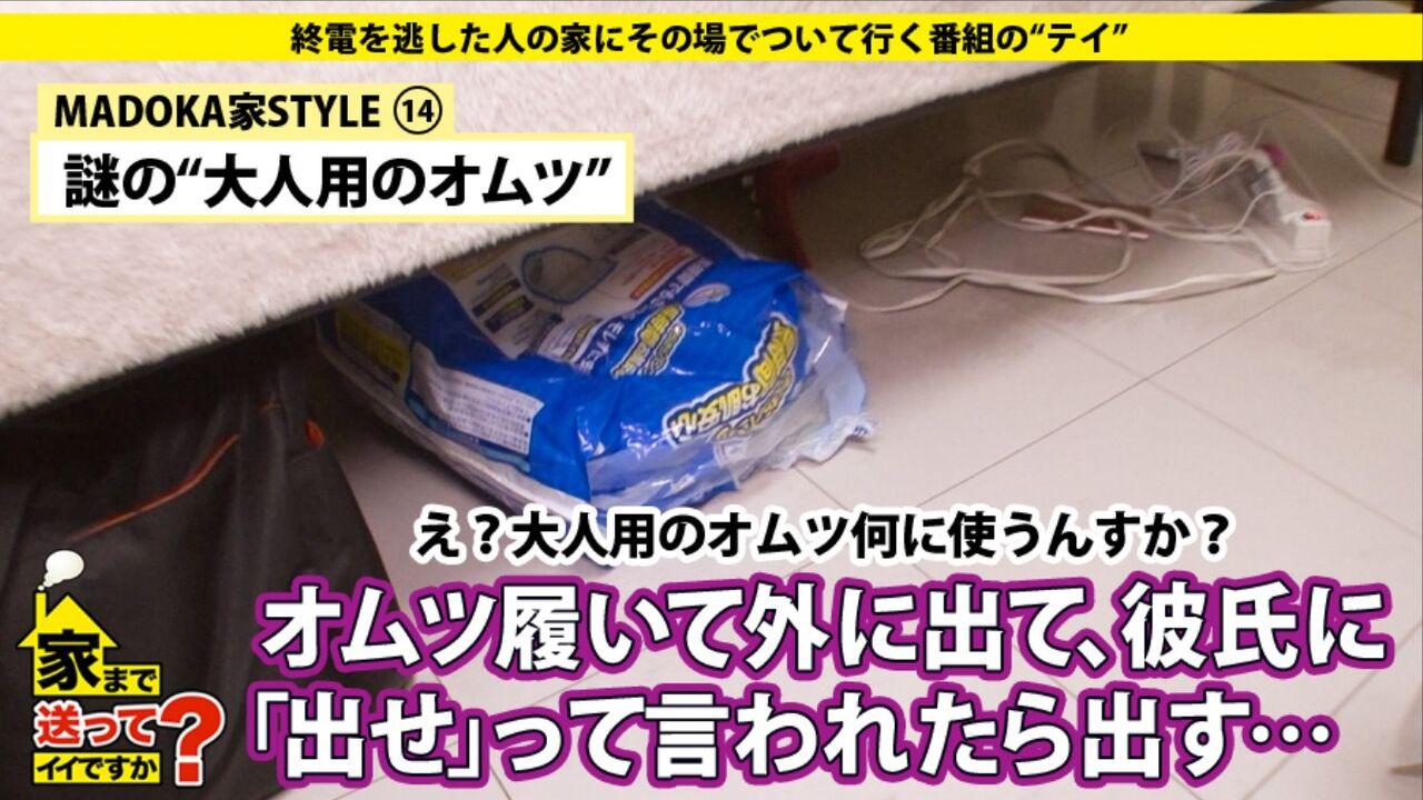 https://livedoor.blogimg.jp/zch_vip/imgs/6/7/67e6f497.jpg