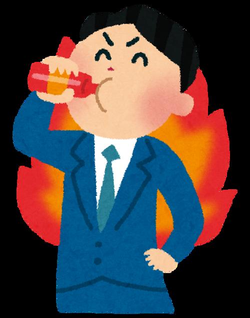 energy_drink