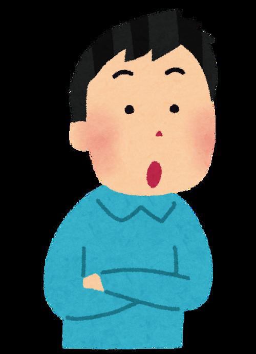 pose_naruhodo_man