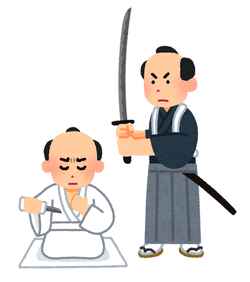 edo_seppuku