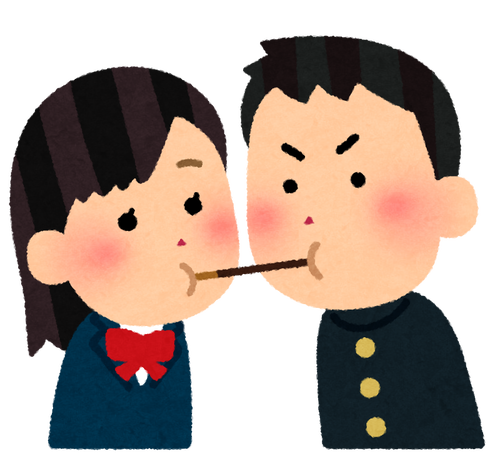 sweets_pokki_game_couple