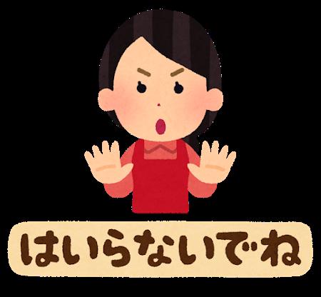 message_hairanaidene1