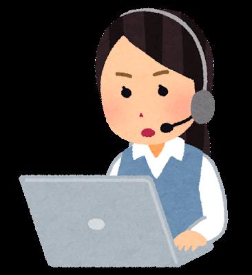 job_telephone_operator_woman_majime