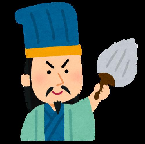nigaoe_syokatsu_koumei