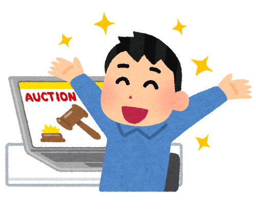auction_happy