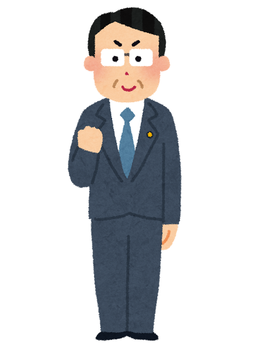 job_seijika_man
