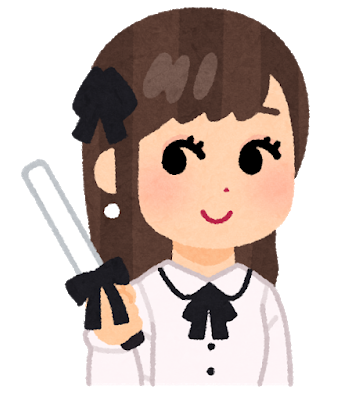 otaku_girl_fashion_penlight