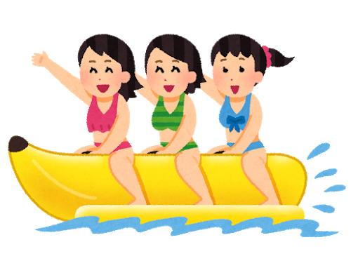 nangoku_banana_boat