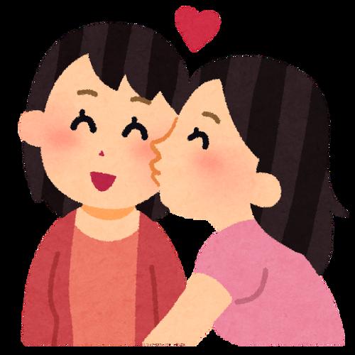 kiss_dousei_woman