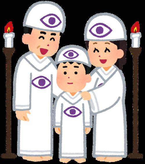 cult_family