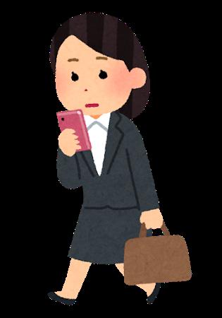 smartphone_businesswoman_walk