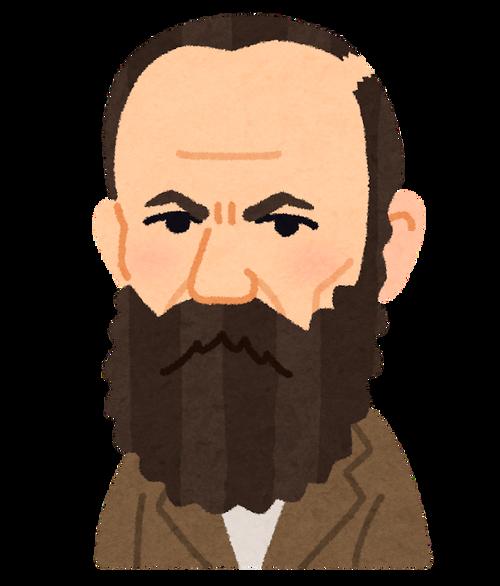 nigaoe_Dostoevsky