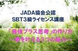 5EA524A3-57C8-4BD9-A20B-DA23D591D236