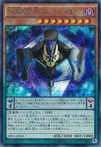 SPRG-JP005