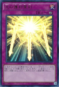 MVP1-JP031