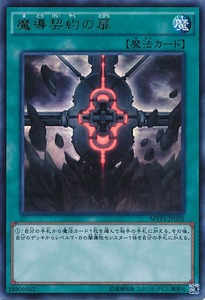 MVP1-JP020
