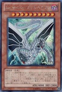 YMP1-JP004