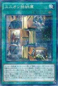 SDKS-JP020