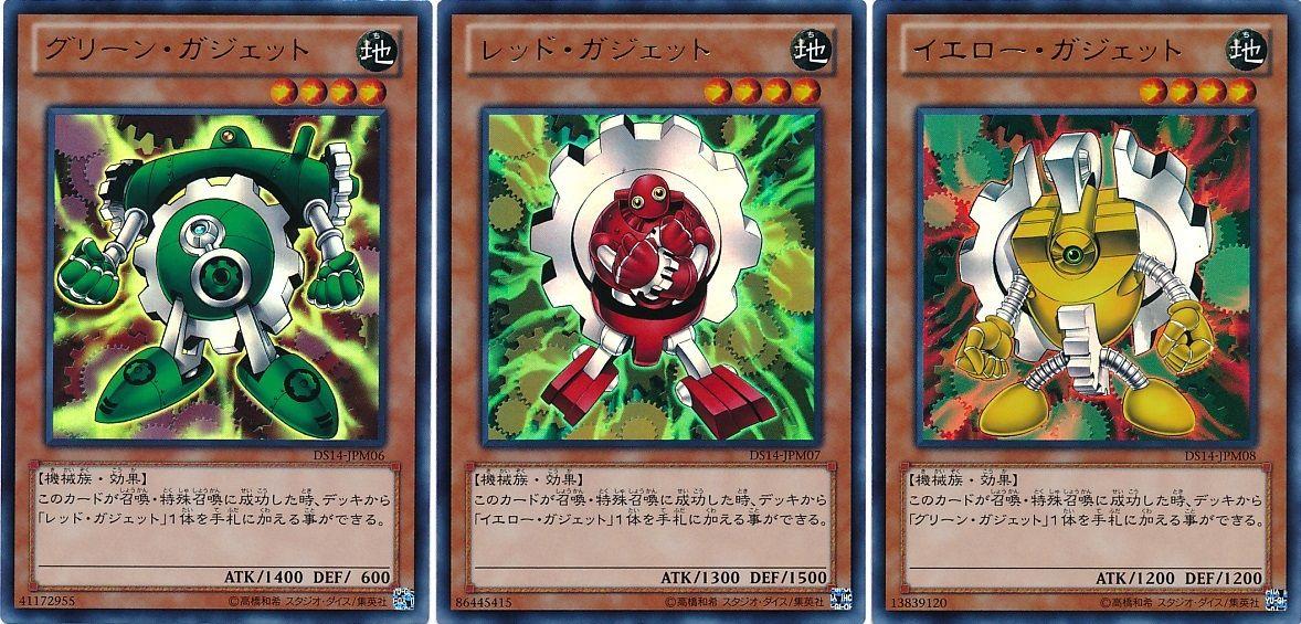 351ff19f88 遊獄の時計塔 : 【遊戯王】初期特有のとんでもない性能のカード