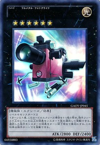 GAOV-JP045